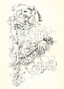 Punch Staff Papers (1872). Frontispiece.